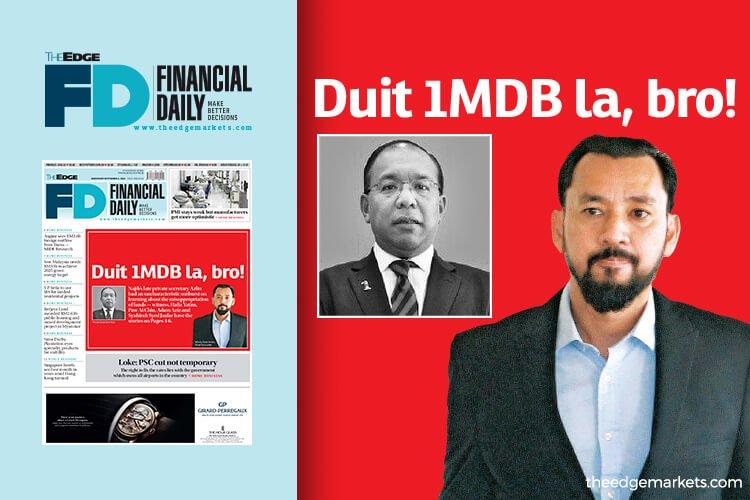 纳吉已逝私人秘书:1MDB的钱啦,兄弟!